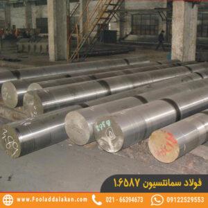 فولاد 1.6587