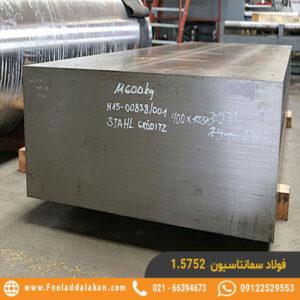 فولاد 1.5752